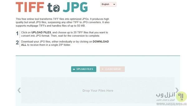 تبدیل فایل TIFFبه JPG