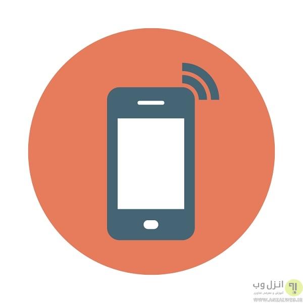 تبلیغات موبایل چیست؟