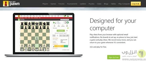 بازی شطرنج آنلاین دو نفره اندروید