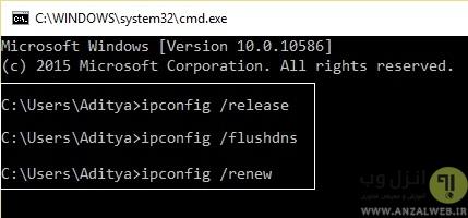 رفع خطای This site can' t be reached با ریستارت کردن TCP/IP