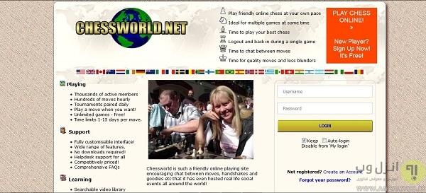 Chessworld یک بازی شطرنج آنلاین برای کامپیوتر