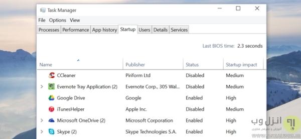 مدیریت برنامه ها برای افزایش سرعت بوت شدن ویندوز 10