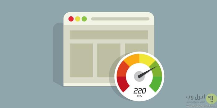 15 تا از بهترین ابزار های آنلاین تست سرعت سرور و هاست سایت