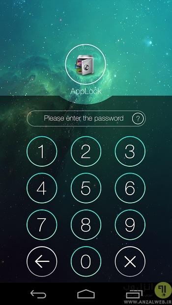 معرفی برنامه AppLock برای رمز گذاری روی واتساپ