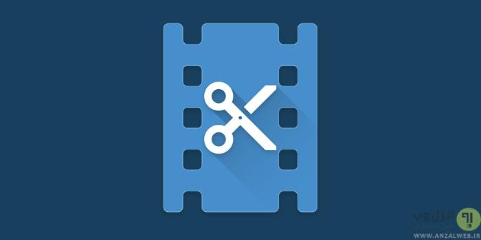 آموزش بریدن قسمتی از فیلم در پلیر VLC ، KmPlayer ، PotPlayer و..