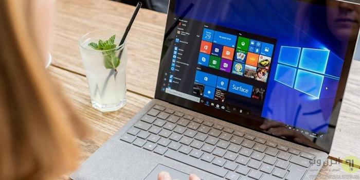تنظیم روشنایی و نور صفحه لپ تاپ و کامپیوتر در ویندوز 10