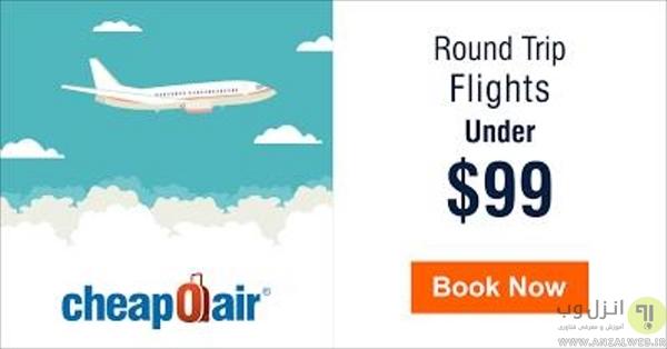جتسجو به صورت مخفی برای پیدا کردن بلیط هواپیما با قیمت مناسب