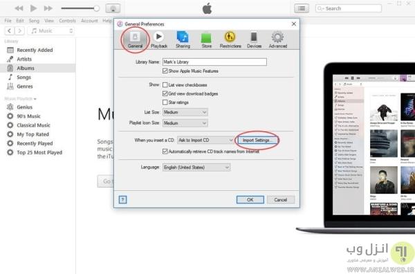 آموزش تبدیل فرمت M4A به MP3 در کامپیوتر های ویندوز و مک با آیتونز