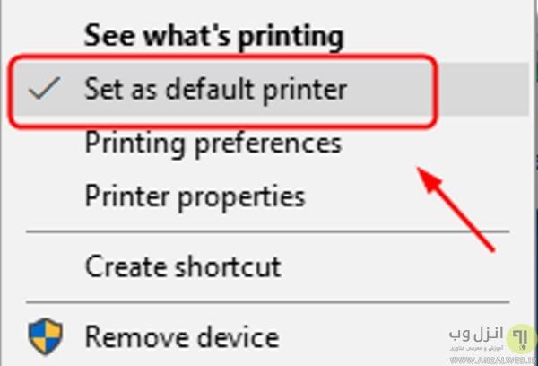 انتخاب پرینتر خود به عنوان چاپگر پیش فرض
