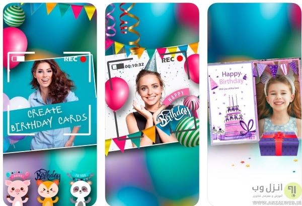 ساخت کلیپ تولد در iOS با Happy Birthday Video Maker gif