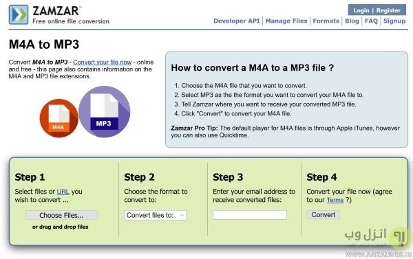 دیگر سرویس های آنلاین بتدیل فرمت M4A به MP3