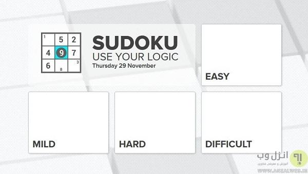 جدیدترین جدول کلمات متقاطع و سودوکو