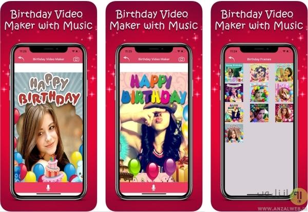 برنامه Happy Birthday Video Maker برای ساخت ویدیو تولد در اپل