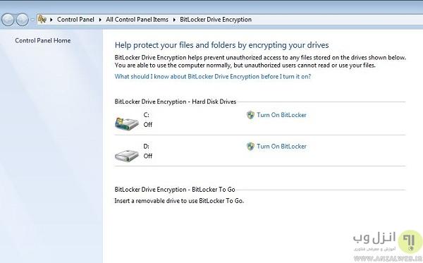 نحوه فعال کردن رمزگذار درایو BitLocker در ویندوز 10، 8 و 7