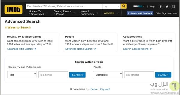 یافتن نام فیلم با سرچ در IMDb