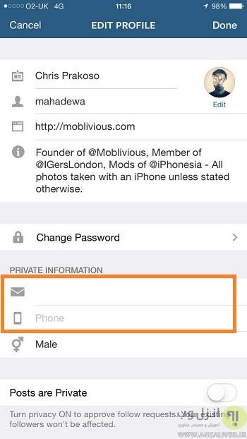 آموزش حذف شماره از اینستاگرام