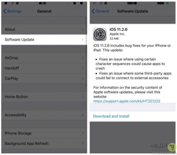 حذف و دانلود مجدد آپدیت iOS برای رفع مشکل