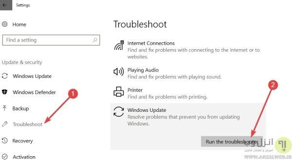 استفاده از Troubleshoot در رفع خطای 0x80072EFD