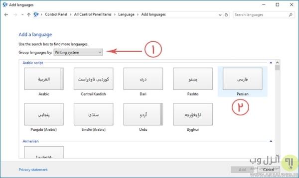 نصب کیبورد فارسی در ویندوز 10 و 8
