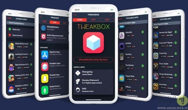 استفاده از Tweakbox برای جایگزین اپل استور در آیفون