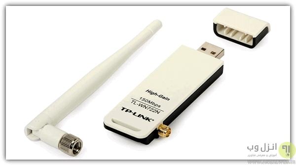 دانگل شبکه وایرلس یا بی سیم (Wireless Networks)