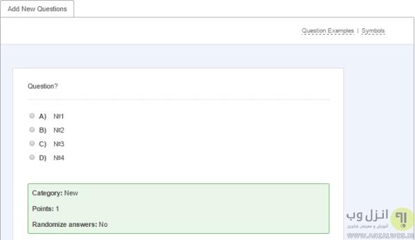 ClassMarker برای ساخت آزمون آنلاین