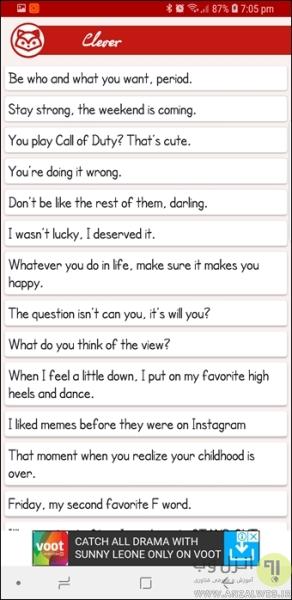 نوشتن کپشن در برنامه Captions for Instagram