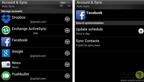 تغییر تنظیمات Sync کردن مخاطبان با فیسبوک