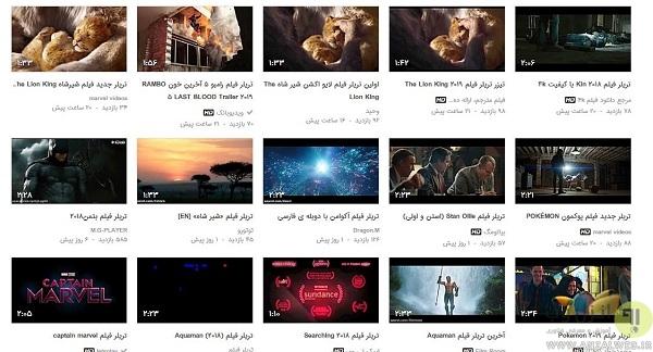 تریلر فیلم ایرانی، فیلم های روز هالیوود و.. در آپارات