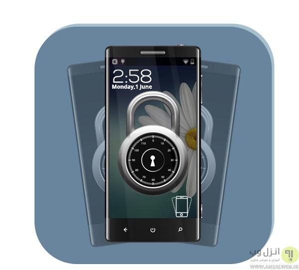 برنامه Shake to Lock/Unlock برای روشن و خاموش کردن گوشی از طریق لرزاندن