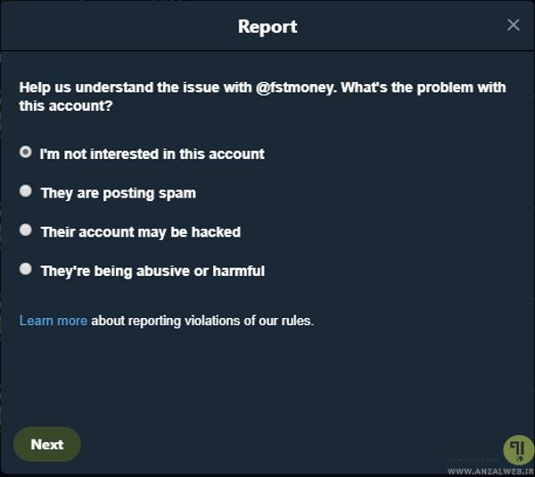 آموزش Muting, Blocking و Reporting در توییتر