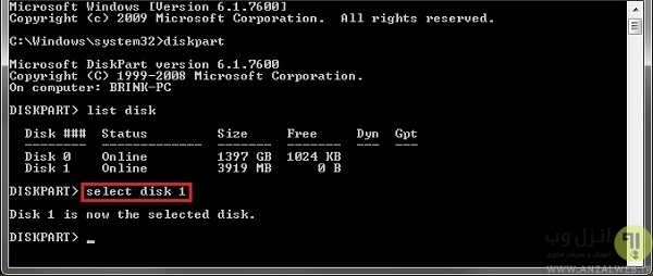چگونه مشکل Reboot Press a Key را حل کنیم