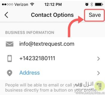 حذف کانتکت اینستاگرام از بیزینس پروفایل