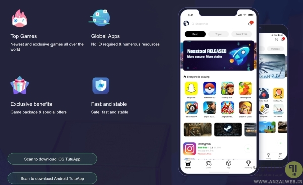 جایگزین اپل استور با TutuApp