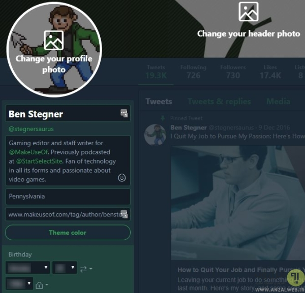 سفارشی سازی مشخصات شما و آموزش تغییر تنظیمات توییتر
