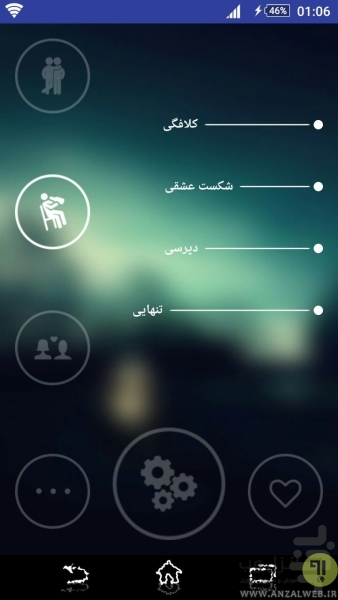 برنامه کپشن فارسی برای اینستاگرام