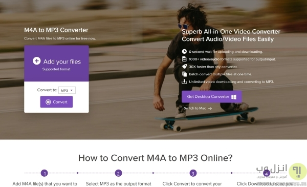 سرویس آنلاین تبدیل فرمت M4A به MP3