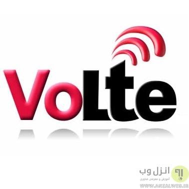 هزینه VoLTE ایرانسل و همراه اول