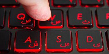 اضافه کردن کیبورد فارسی در ویندوز 10 ، 8 و 7