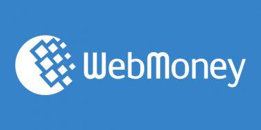 آموزش کامل گام به گام ساخت اکانت وب مانی Webmoney