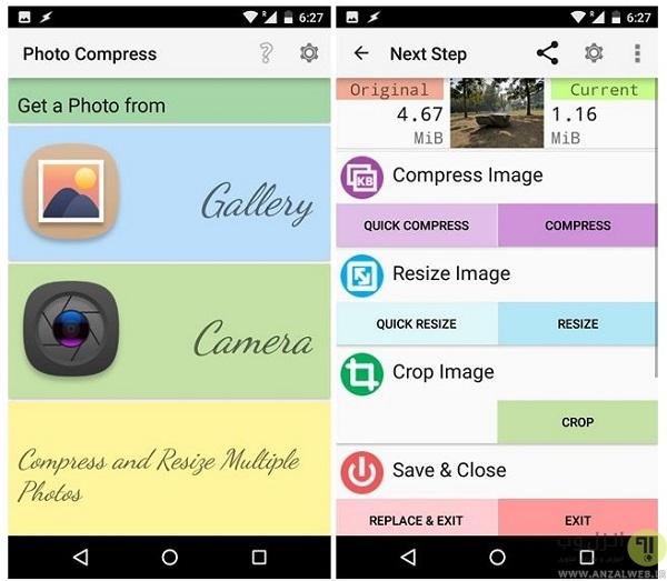 کاهش حجم عکس بدون افت کیفیت اندروید با برنامه Photo Compress 2.0