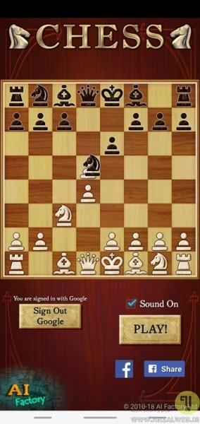 شطرنج اندروید Chess