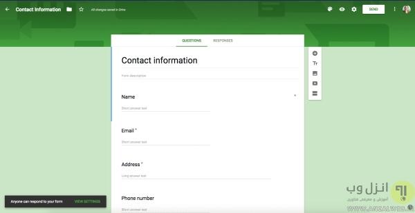 ساخت فرم آنلاین با Google Docs