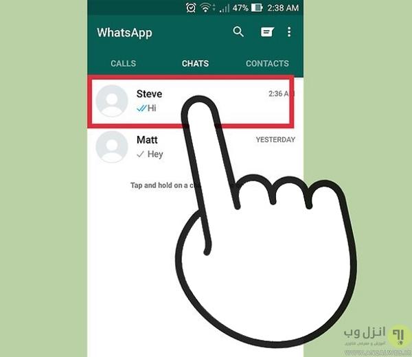 روش چک کردن آنلاین شخص در واتس اپ اندروید