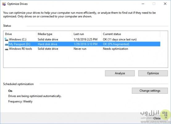 آموزش دیفرگ (Disk Defragment) در ویندوز 10، 8 و 7