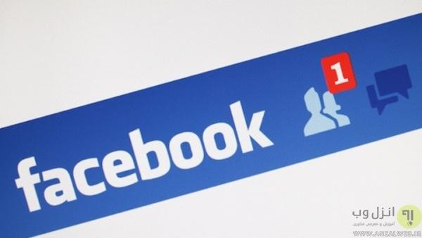 استفاده از اکانت های تقلبی در فیسبوک و.. (hijacked profile scam)