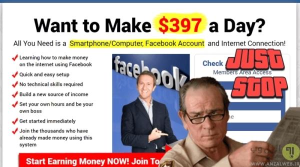 کلاه برداری آنلاین اقتصادی
