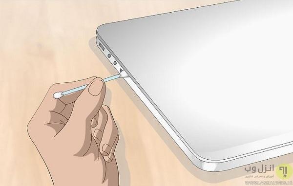 از بین بردن خش روی بدنه لپ تاپ