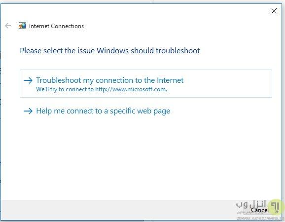 مشکل ورود به واتساپ وب