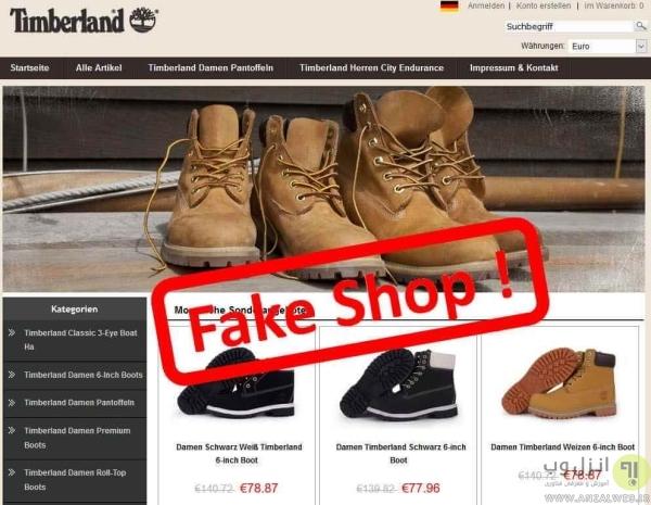 کلاه برداری با سایت های خرید جعلی